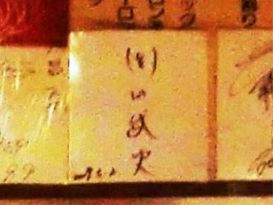 Cimg1892