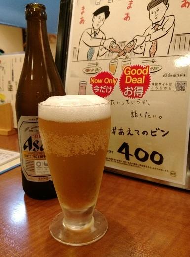 Imag9146_1